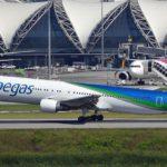 Летом из Ярославля в Крым будут летать три авиакомпании