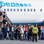 Прокуратура провела проверку в связи с отказом авиакомпании «Победа» в воздушной перевозке матери с ребёнком
