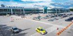 Аэропорт «Толмачёво» увеличил обслуживание субсидируемых региональных авиаперевозок