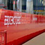 Новая платформа «Аэроэкспресс» в аэропорту Домодедово принимает первых пассажиров
