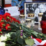 ГП Польши хочет допросить российских диспетчеров в связи с катастрофой в Смоленске