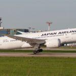 Японский авиаперевозчик переводит рейсы из Домодедово в Шереметьево