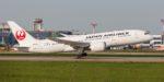 Аэропорт Домодедово и Japan Airlines отметили 50-летие полётов из Москвы в Токио