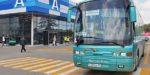 Из аэропорта Симферополя на курорты Крыма пустят ночной автоэкспресс