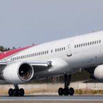 Аэропорт Жуковский расширяет маршрутную сеть