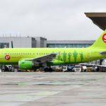 S7 Airlines запустит рейсы из Пулково в Хибины