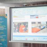 В Москве прошла конференция «Современные технологии проектирования и строительства аэропортов»