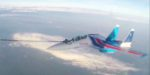 «Русские витязи» отработали дозаправку в воздухе