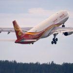 Lucky Air – первый китайский авиаперевозчик в Домодедово