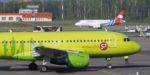 Amadeus и S7 Airlines подписали соглашение о партнерстве