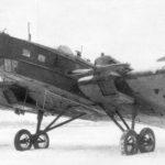 Военные историки намерены восстановить самолёт ТБ-3, упавший в Арктике в 1942 году