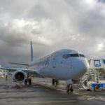 Аэропорт Стригино подвел итоги работы за 2020 год