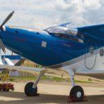 Итоги конкурса на разработку самолёта «Байкал» отменены
