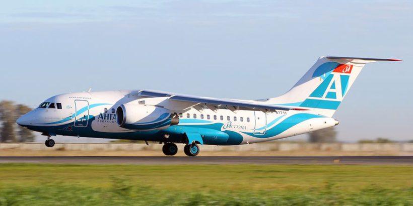 Билеты на самолет братск иркутск ангара купить авиабилеты из ставрополя в симферополь