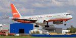 «Авиастар-ТУ» приступила к выполнению нового грузового рейса из Чжэнчжоу в Новосибирск
