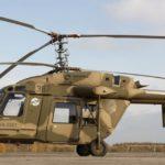 Вертолёт Ка-226Т получит авариестойкую топливную систему