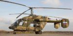 Минобороны Индии выпустило запрос на приобретение 200 вертолётов Ка-226Т