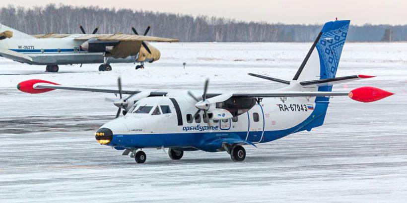 Билеты на самолет в мурманск архангельск билеты в питер на самолет по акции