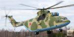 Состав армейской авиации Восточного военного округа пополнился вертолётом Ми-26Т