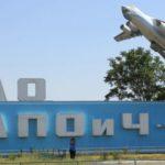 Ташкенту предложили подключиться к программе МС-21