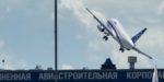 ОАК продемонстрирует на Dubai Air Show представительную натурную экспозицию