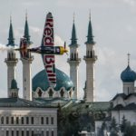 Red Bull Air Race пройдёт в 2019 году в последний раз