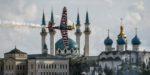 В 2018 году этап авиагонок Red Bull Air Race снова пройдёт в Казани