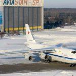 Денис Мантуров: мы можем эксплуатировать Ан-124 до конца 2040-х годов