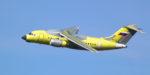 Два пассажирских самолёта Ан-148-100Е поступили в Западный военный округ