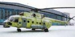 В Улан-Удэ передана на лётные испытания модификация вертолёта Ми-171Е