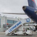 Аэропорт Стригино подтвердил сертификат ISAGO