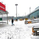 В Домодедово открылась новая зона общественного транспорта