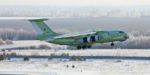 Самолёт-топливозаправщик Ил-78М-90А совершил первый полёт (видео)