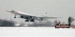 В Казани начались лётные испытания нового ракетоносца Ту-160М «Пётр Дейнекин»