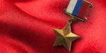 Пилот Су-25, погибший в Сирии, представлен к званию Герой России посмертно