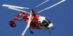 Совместное производство вертолётов Ка-226Т для Индии начнётся в 2021 году
