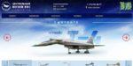 Центральный музей ВВС в Монино приглашает на день открытых дверей