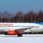 Авиакомпания Азимут получила восьмой Суперджет