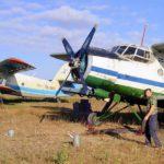 Проблемы отечественной сельхозавиации обсудят на 1-й всероссийской конференции