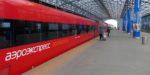 Поезда Аэроэкспресса пойдут в аэропорт Пулково в 2022 году