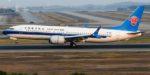 China Southern Airlines будет выполнять полёты из Пулково на Boeing 737 MAX