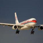 Эксперты отметили снижение цен на авиабилеты в Юго-Восточную Азию и Китай