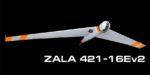 ZALA AERO продемонстрировала новый серийный беспилотник