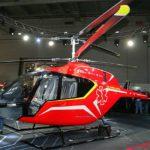 Лёгкий вертолёт VRT500 представлен публике