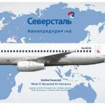 «Северсталь» заменит самолёты Bombardier CRJ200 на Суперджеты