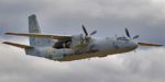 Украинские транспортные самолёты Ан-26 «научились перехватывать» корабли ЧФ РФ