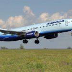 Авиакомпания «Алроса» открывает рейсы из Симферополя в Ярославль и Уфу