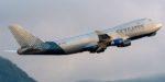 Аэропорт Толмачево расширяет сотрудничество с грузовыми авиакомпаниями