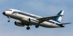 Подписано соглашение о намерениях на поставку самолётов SSJ100 тайской авиакомпании