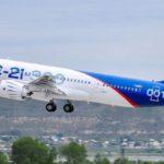 «Аэрофлот» выкупит свои акций у акционеров несогласных с лизингом МС-21